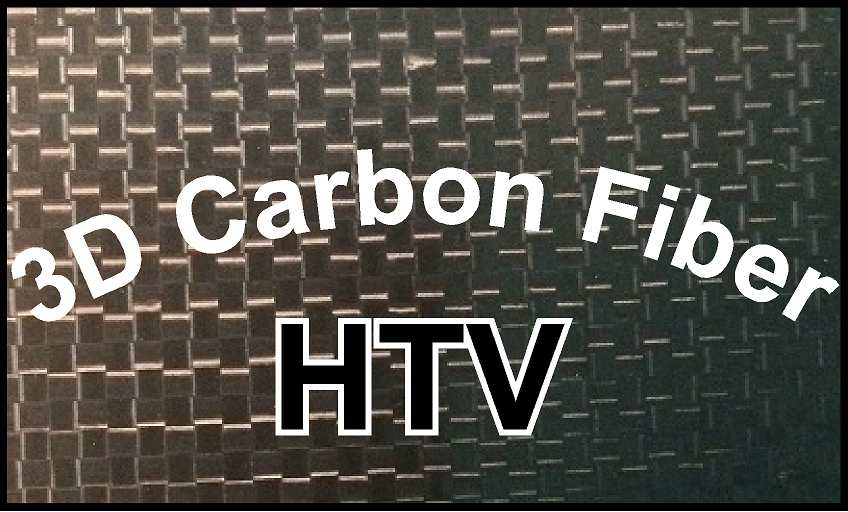 12in x 20in sheet of  3D Carbon Fiber HTV